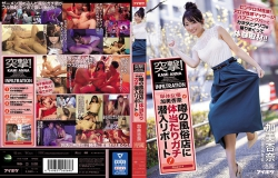 Fellatio-Japan 251 碧しの